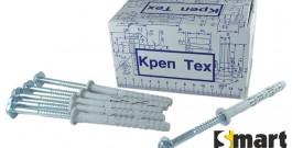 tsx-sl-b-1000-kreptech.jpg